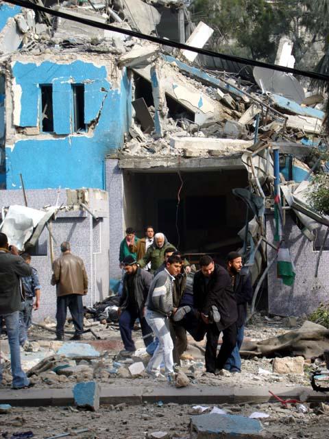 Omar Mukthar Police Station