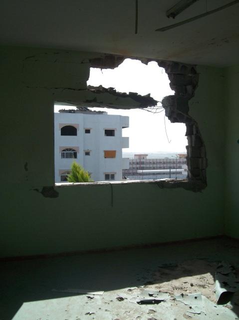 Al Wafa hospital