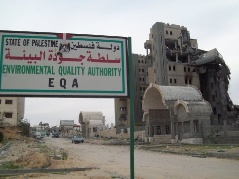 Government buildings belonged to Gaza people, not Hamas