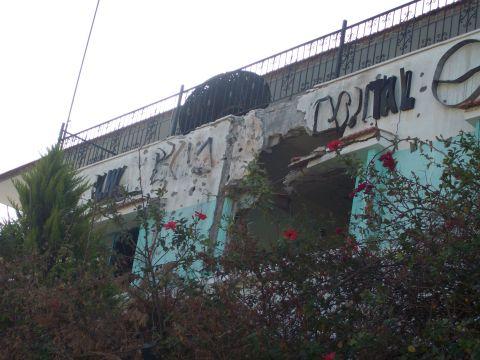 Al Wafa hospital was hit as part of Israel's Dec/Jan attacks