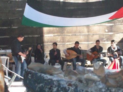 The Watar Band