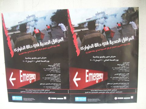 Emergency: Art Show in the Red Crescent Theatre building